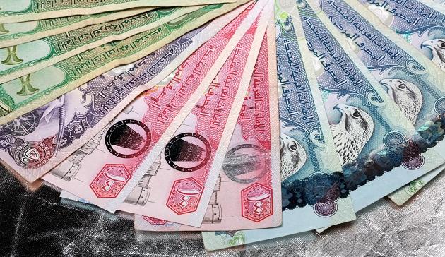 Курс валют дирхам рубль