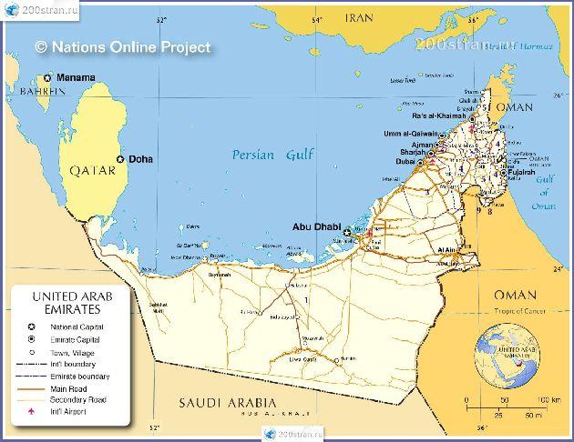 Абу-Даби на карте вместе с другими эмиратами