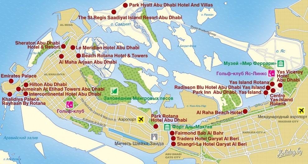 Карта с отелями Абу-Даби на