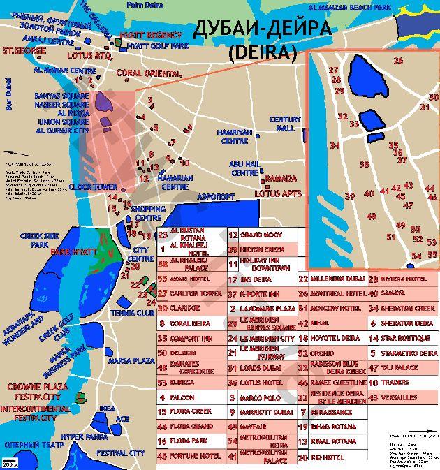 Детальная карта района Дубая Дейра
