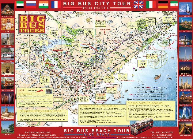Туристическая карта Дубая с отмеченными достопримечательностями и отелями
