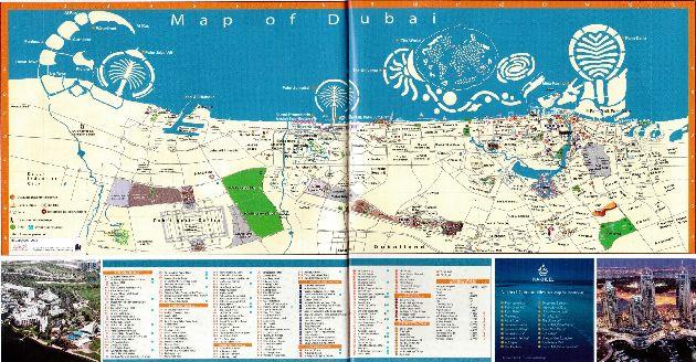 Большая карта Дубая с торговыми центрами и отелями