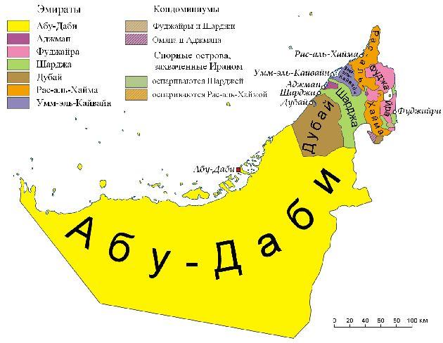 Административно-территориальная карта ОАЭ