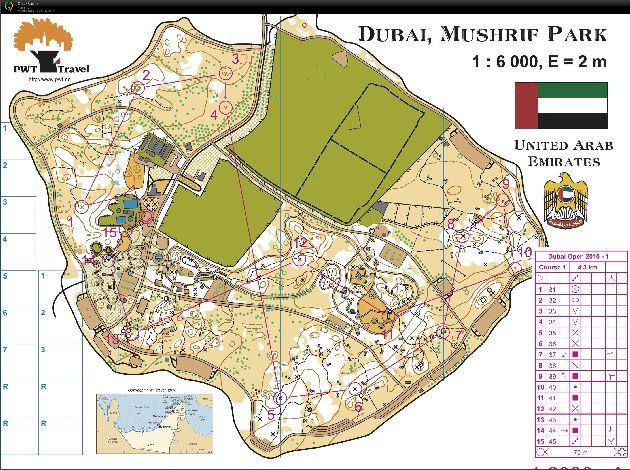 Схема-план 124 га крупнейшего парка Дубая ''Мушриф''