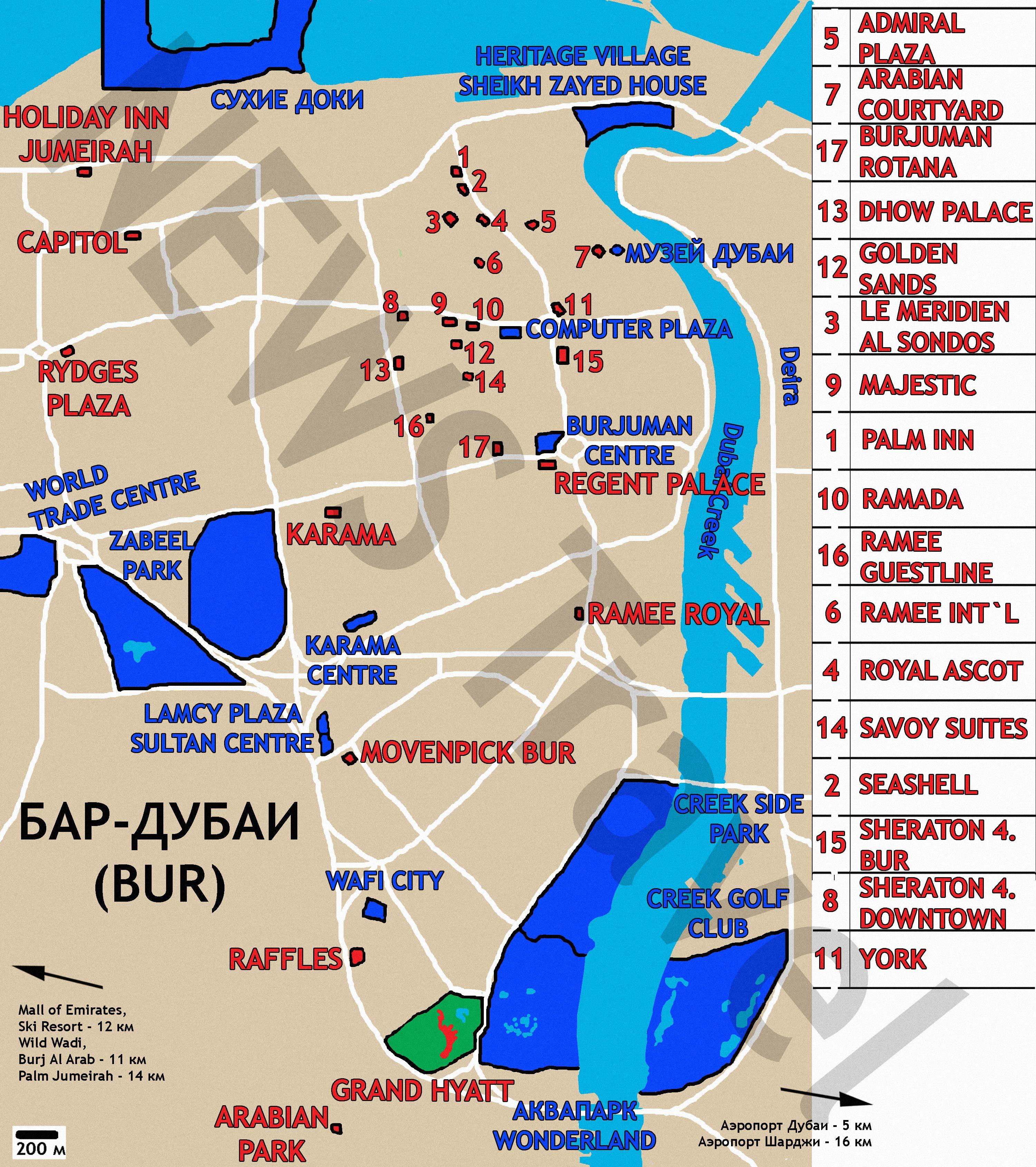 Отели дубая на карте на русском