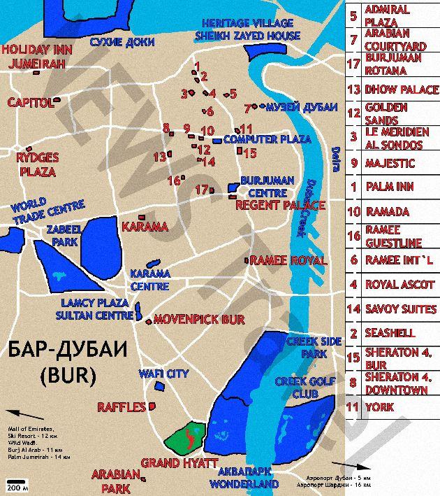 Улицы, отели, торговые центры района Бар-Дубай