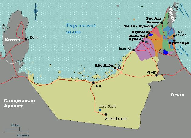 Эмират Шарджа на карте ОАЭ