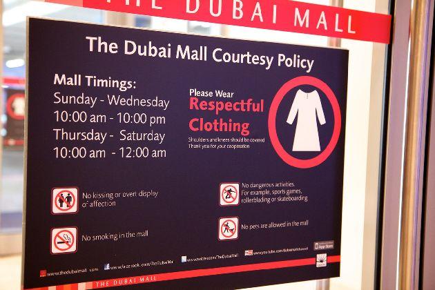 Как одеваться в Дубях? Узнайте о дресс-коде в самом знаменитом эмирате
